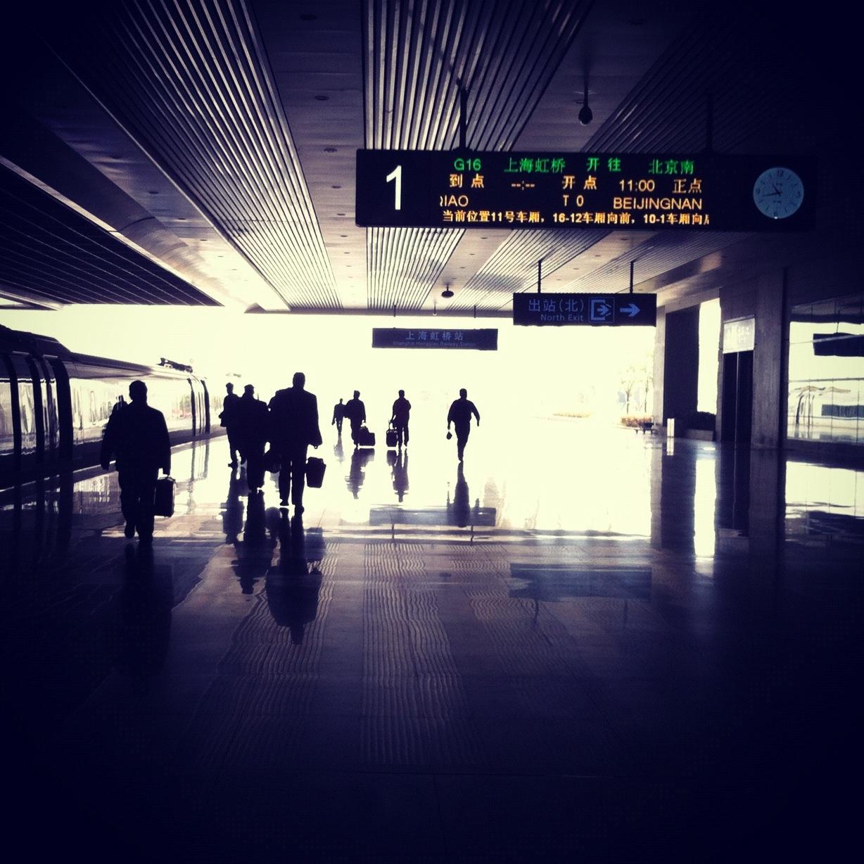 Shanghai IMG_8186