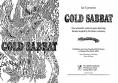 SavX_Gold_Sabbat.jpg